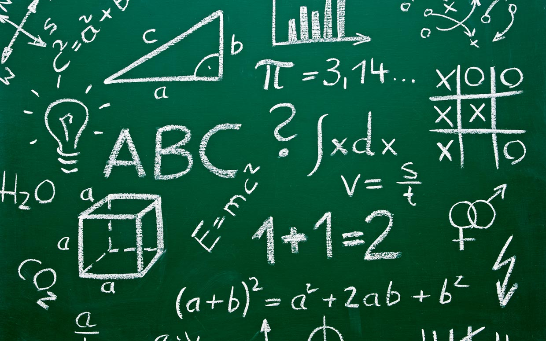 Remembering my math teachers | The Cybernag