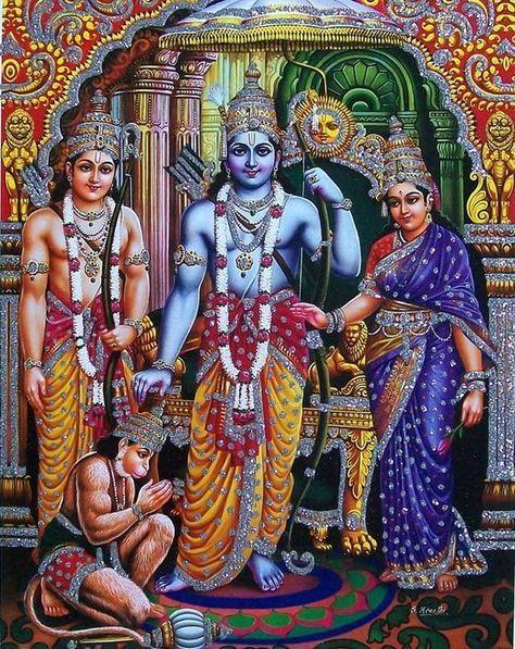 Jai Shree Ram!